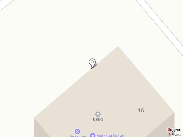 Запчасти от склада на карте Кургана