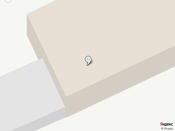 Эко-Арболит на карте Кургана