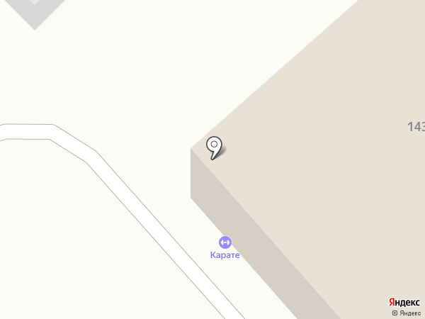Мега микс на карте Кургана