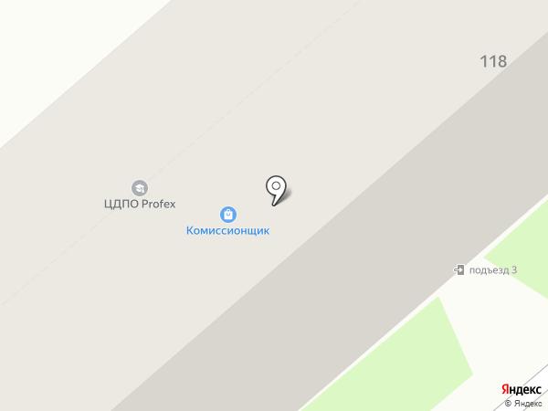 Мастер на все руки на карте Кургана