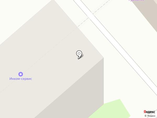 ТРЮМ на карте Кургана