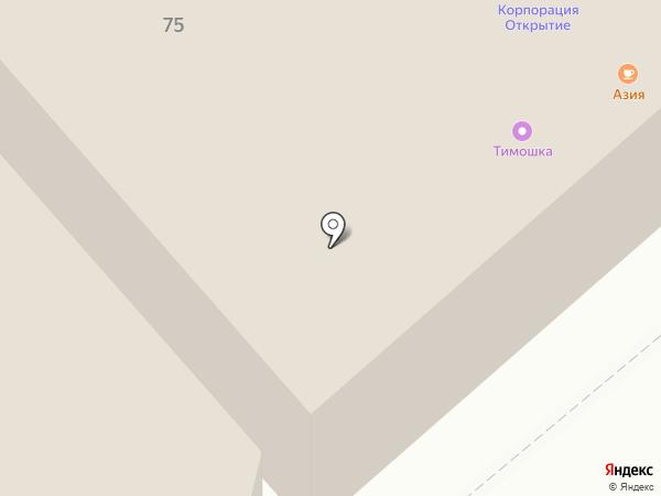 Три слона на карте Кургана