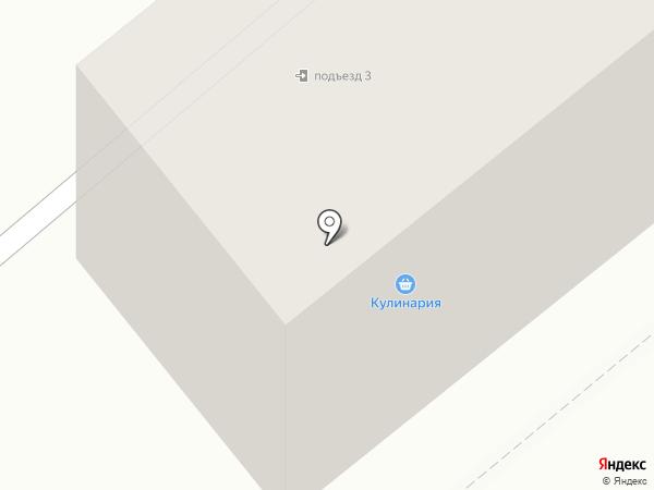 Кулинария на карте Кургана