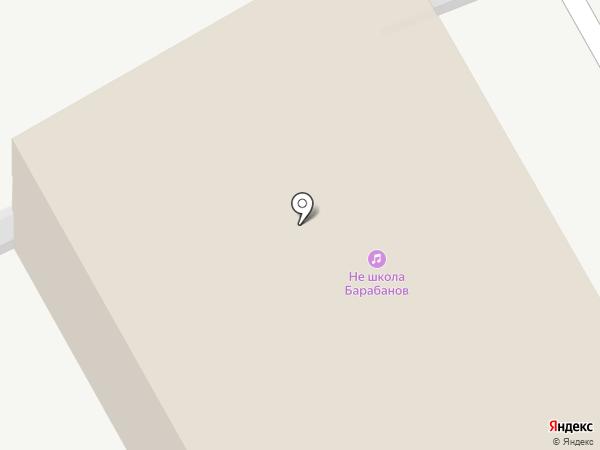 Магазин одежды на карте Кургана