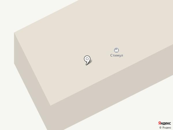 Стимул на карте Кургана