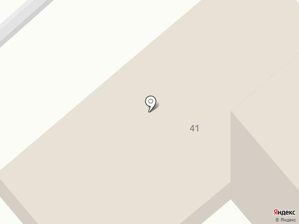 Oriflame на карте Кургана
