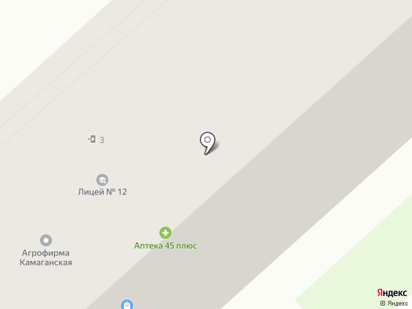 Мясной на карте Кургана