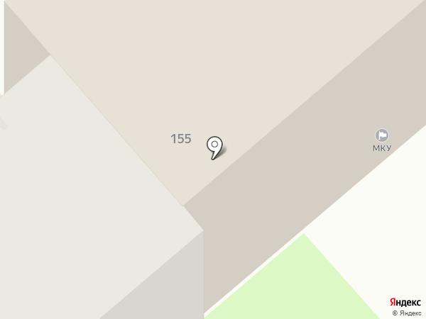 Комбинат питания, МУП на карте Кургана