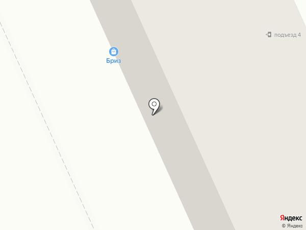 Бриз на карте Кургана