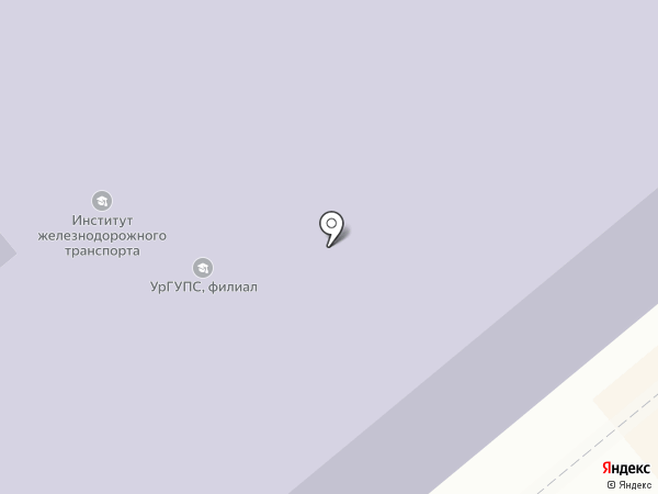 Курганский институт железнодорожного транспорта на карте Кургана