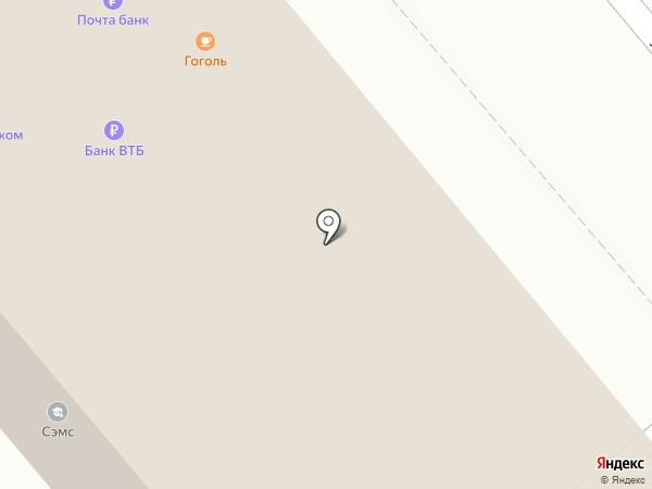 Славянка на карте Кургана