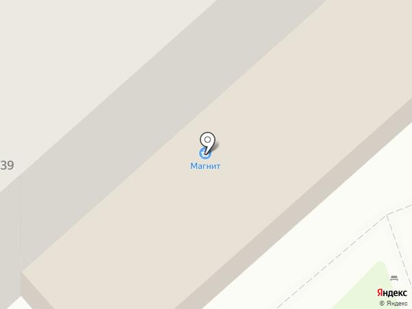 АвтоКайф на карте Кургана