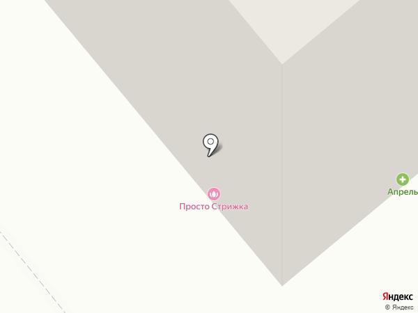 PARTS66.RU на карте Кургана