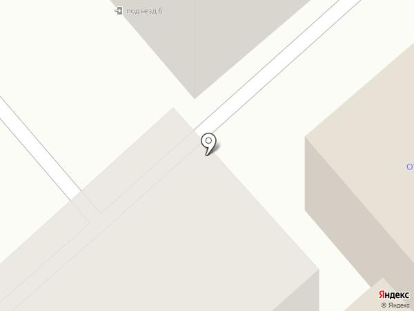 Адвокатская контора на карте Кургана