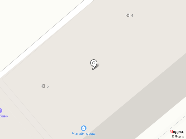 Читай-Город на карте Кургана