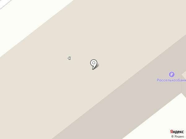 Россельхознадзор на карте Кургана