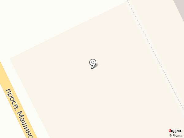 Amigo на карте Кургана