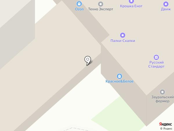 КаменскСпецодежда на карте Кургана