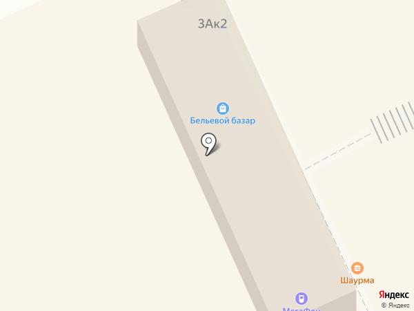 Ваши Деньги на карте Кургана