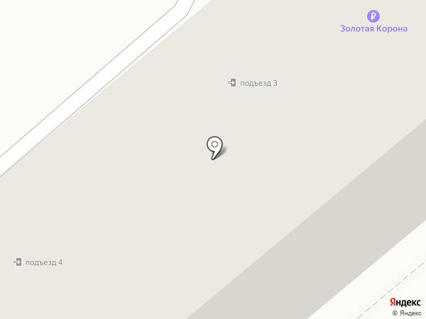 Ciao Bella на карте Кургана