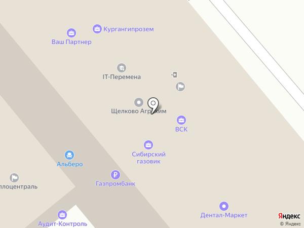 Банкомат, Уральский транспортный банк, ПАО на карте Кургана