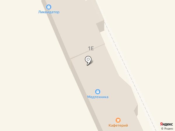 Ликвидатор на карте Кургана