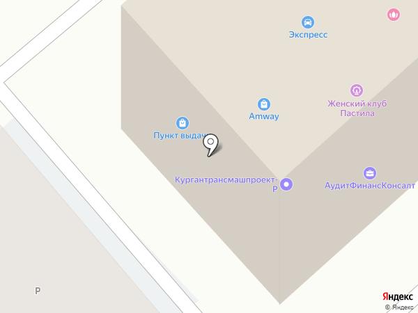 Диалог на карте Кургана