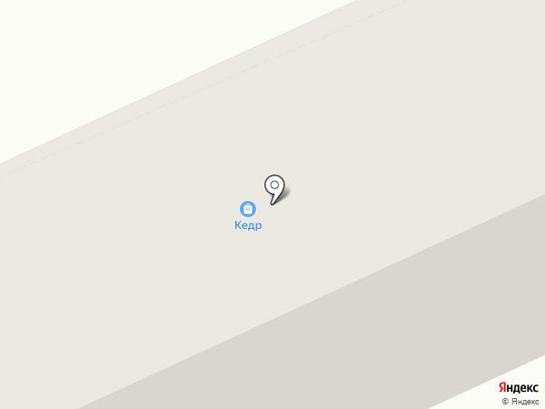 Кедр на карте Кургана