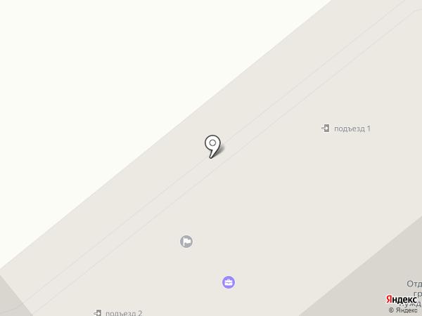 Департамент развития городского хозяйства на карте Кургана