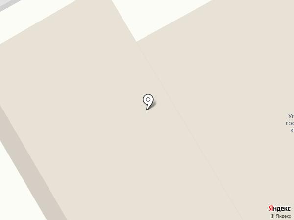 Управление гостиничного хозяйства, ГБУ на карте Кургана