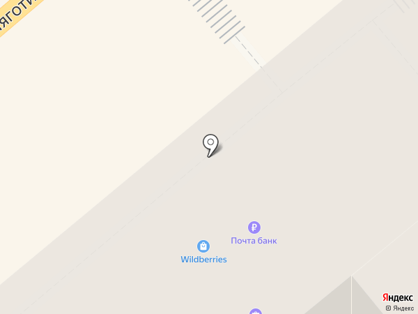 Банкомат, Почта Банк, ПАО на карте Кургана