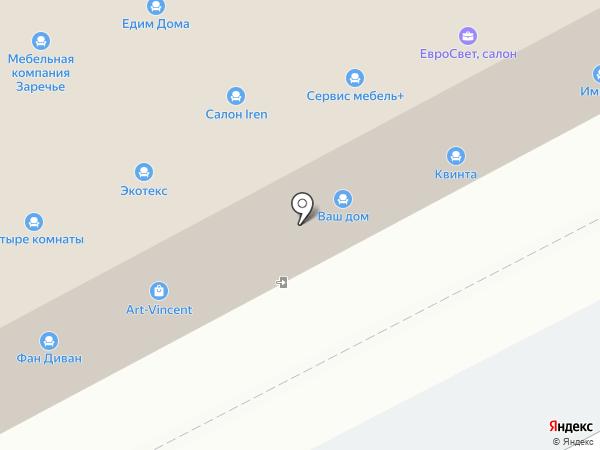 Евродиван на карте Кургана