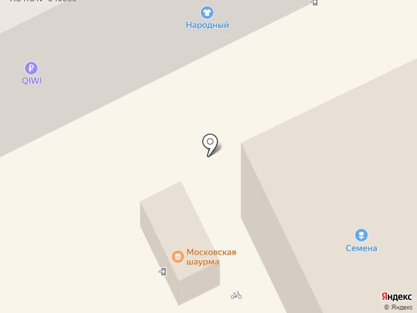 Мясо на углях на карте Кургана