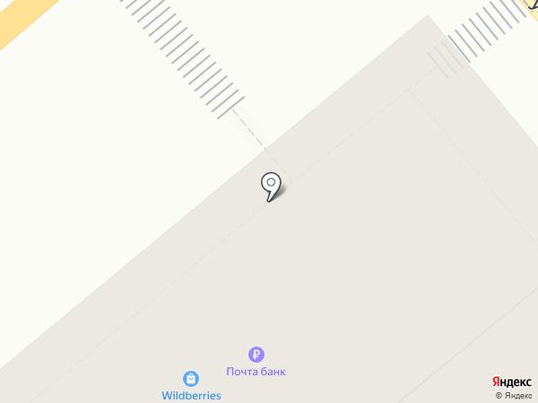 Золотой глобус на карте Кургана