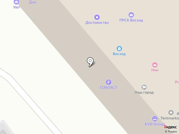 Уют на карте Кургана