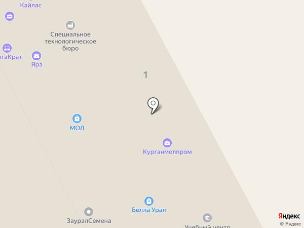 Сеть магазинов моторных масел на карте Кургана