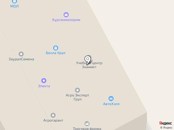 Мастерская художественной ковки на карте Кургана