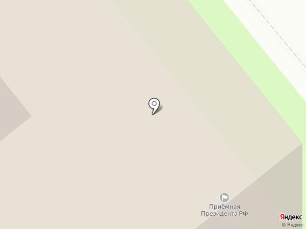 Приемная Президента РФ в Курганской области на карте Кургана
