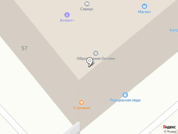 Арника на карте Кургана