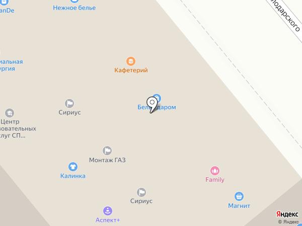 Чистюля на карте Кургана