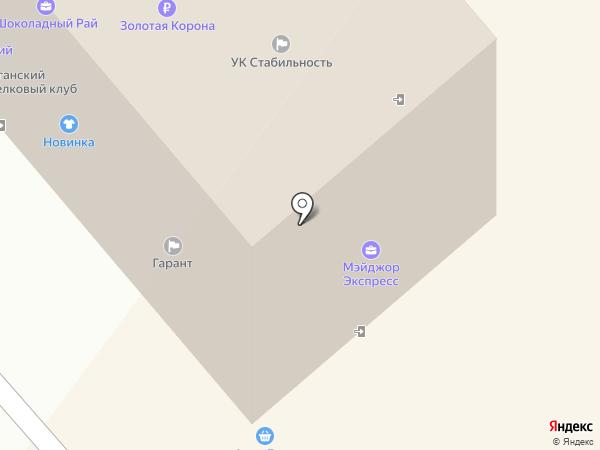 ДиаДема на карте Кургана