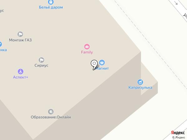 Капризулька на карте Кургана