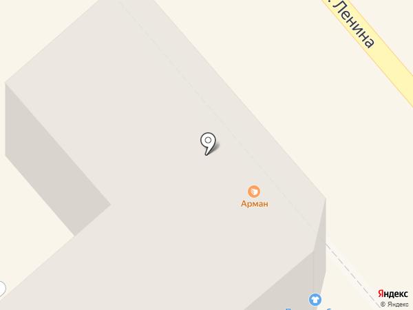 Удачный портной на карте Кургана