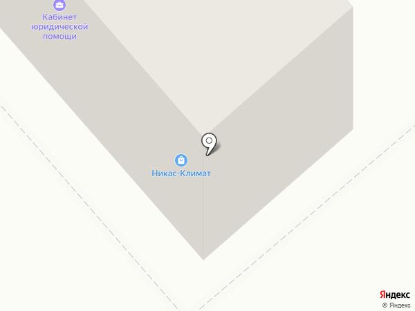 Романтик Саунд на карте Кургана