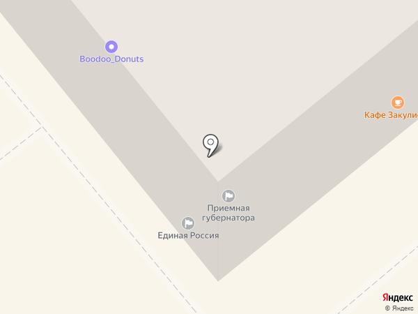 Региональная общественная приемная председателя партии Единая Россия Д.А. Медведева на карте Кургана