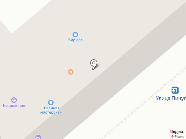 ПечатайВсе на карте Кургана