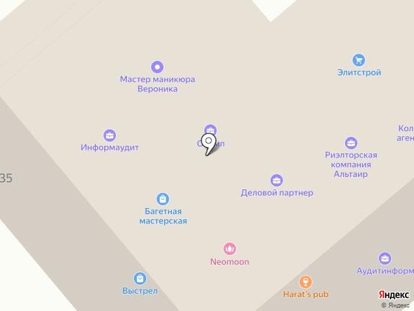 Bunker quest на карте Кургана