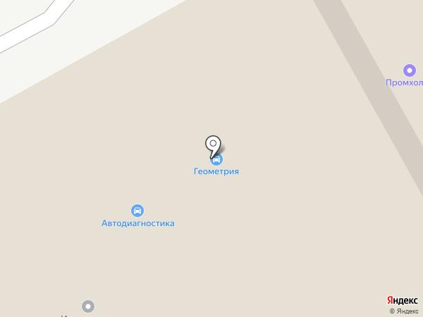 Автоскол на карте Кургана
