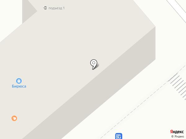 Бирюса на карте Кургана