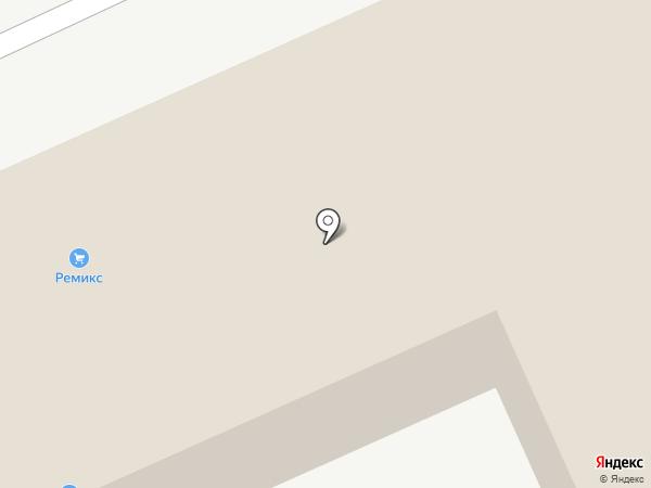 Хоффманн Профессиональный Инструмент, ЗАО на карте Кургана